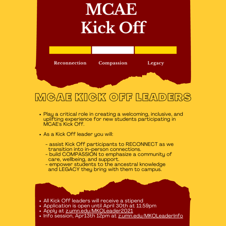Maroon and Gold Graphic, MCAE Flyer